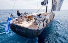 Mar Abierto - Muchos de los conceptos y líneas generales se inspiran en el Swan